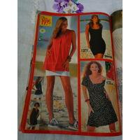 Журнал Красивая одежда для женщин Германия.