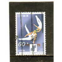 Япония. Mi:JP 1657. Гимнастика. XIII Летняя Универсиада в Кобе. 1985.