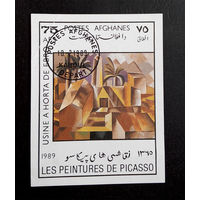 Афганистан 1989 г. Картины Пабло Пикассо. Живопись. Блок #0166-И1P34