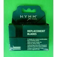 Сменные лезвия для бритвы HYMM (упаковка - 4 шт.). Без обмена.