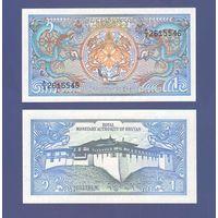 Банкнота Бутан 1 нгултрум (1986) UNC ПРЕСС драконы, королевская печать