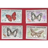 ЦАР 1960 Бабочки