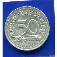 Германия 50 пфеннигов 1920 D