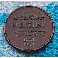 Палестина 1 мил 1941 год. II Мировая Война. Инвестируй в историю!