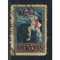 Латвия Респ 1920 Надп Стандарт #60