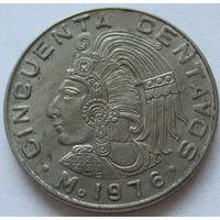 Мексика 50 сентаво 1976