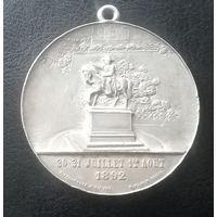 Швейцария медаль офицерской сообщество Швейцарской конференции.. 1892 г