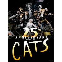 Кошки / Cats (1998) DVD5