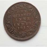 Индия - Британская 1/4 анна, 1913 4-2-7