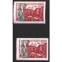 СССР 1974. 1000-летие города Витебска. (#4383) Полная серия. MNH