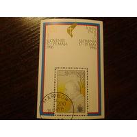 Словения 1996г. Визит Папы блок