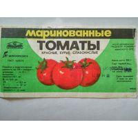 Этикетка Маринованные томаты 2009 год.