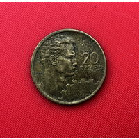 56-17 Югославия, 20 динар 1955 г.