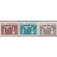 АЛБАНИЯ - 1960, Самолет, Тирана-Москва, Авиация **\\10