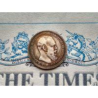 Распродажа!!! С 1, 2, 3 рублей много лотов! Монета РИ, 1 рубль 1890.