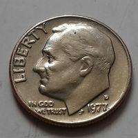10 центов (дайм) США 1977 D