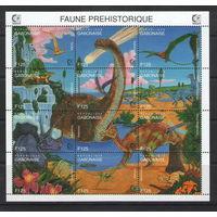 Габон Динозавры морские динозавры летающие динозавры 1995 год чистая полная серия из 3-х листов (36 марок)