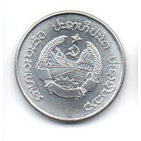 Лаосская Народная Демократическая Республика 10 АТТ 1980.