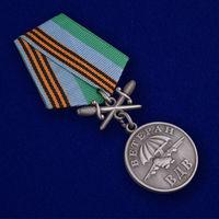 Знак Ветерану вдв (с мечами). с чистым док-ом