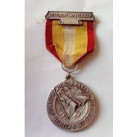 Медаль. Handboll 1946
