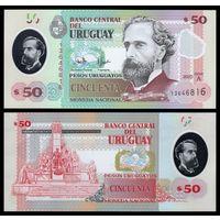 Уругвай 10 песо образца 2020 года UNC