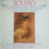 C. Debussy/M. Ravel/P. Dukas /Bolero/1984, LP, NM, Hungary