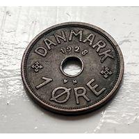 Дания 1 эре, 1928  2-1-1