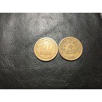 Таджикистан, 20 дирамов 2006