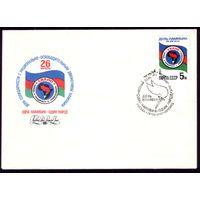 КПД 1983 год Намибия
