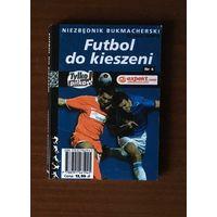 Futbol do kieszeni 2009/10