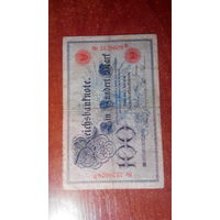 Германия 100 марок 1898. Снижение цены !