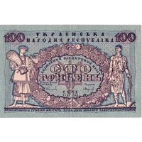 Украина, 100 гривень, 1918 г. Состояние!