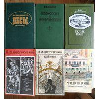 Ф.М. Достоевский. Комплект из 6 книг