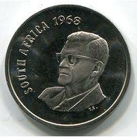 ЮЖНАЯ АФРИКА - 20 ЦЕНТОВ 1968 Е