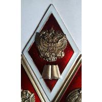 Знак ВУЗ гуманитарный Россия