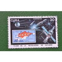 Куба  космос