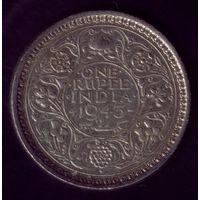 1 Рупия 1943 год Британская Индия