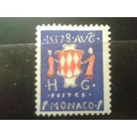 Монако 1954 Герб* 1фр