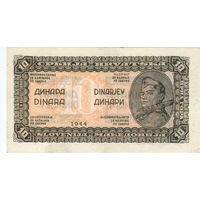 Югославия, 10 динаров, 1944 г. Редкие.