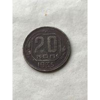 20 копеек 1935 г.  - с 1 рубля.