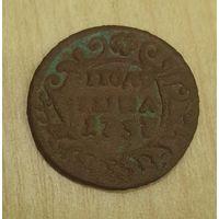 1737 г полушка ЕМ