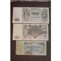 Банкноты РИ и СССР, 3 шт., 500-100-50 рублей.