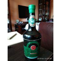 Старая советская настольная Сигаретница в виде бутылки Армянского коньяка.