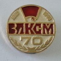 "Значок "" ВЛКСМ 70 лет """