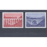 [977] Югославия 1976.Мосты,виадуки.Поезда.