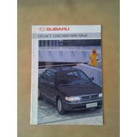 Subaru Legacy 2200/2000/1800 Allrad