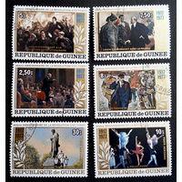 Гвинея 1977  г. 60 лет Октябрьской Революции. Ленин. События. Живопись, полная серия из 6 марок #0012-Л1P1