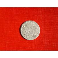1 эри 1687г. Карл 11.