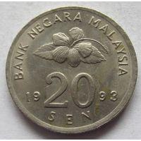 Малайзия 20 сенов 1993