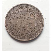 Индия - Британская 1/4 анна, 1936 4-2-9